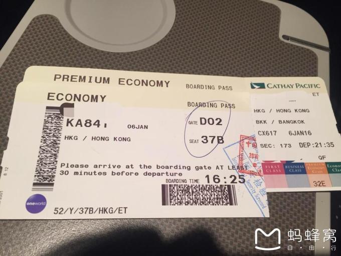 香港到泰国飞机要多久