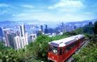 香港 太平山顶缆车 + 摩天台二合一套票(可选添 蜡像馆)