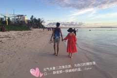 塞班岛~元气夫妻二次海岛游,为自己的懒找借口——醉是那一抹幽暗的蓝,Saipan