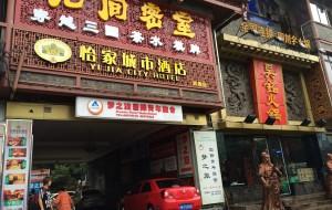 【川藏北线图片】四姑娘山,色达,亚青寺,新路海,川藏北线