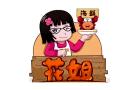 花姐好再來·海鮮套餐(第一市場店·含加工費/含食材費)