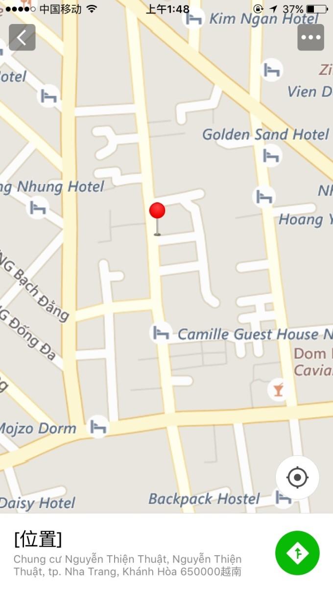 越南导航地图中文版