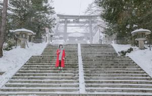 【北海道图片】【蜂首纪念】关于北海道的画面,特别适合冬天(黄太和胖先生日本跨年之旅|从白川乡到北海道)