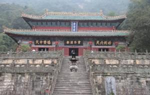 【武当山图片】问道武当:徜徉在世界最大的宗教古建筑群中