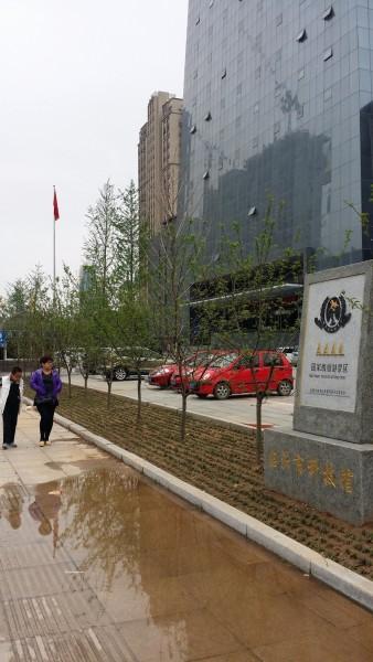 临沂北城一新区规划图