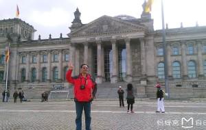 【德国图片】欧洲德国游之...德国国会大厦风景随拍