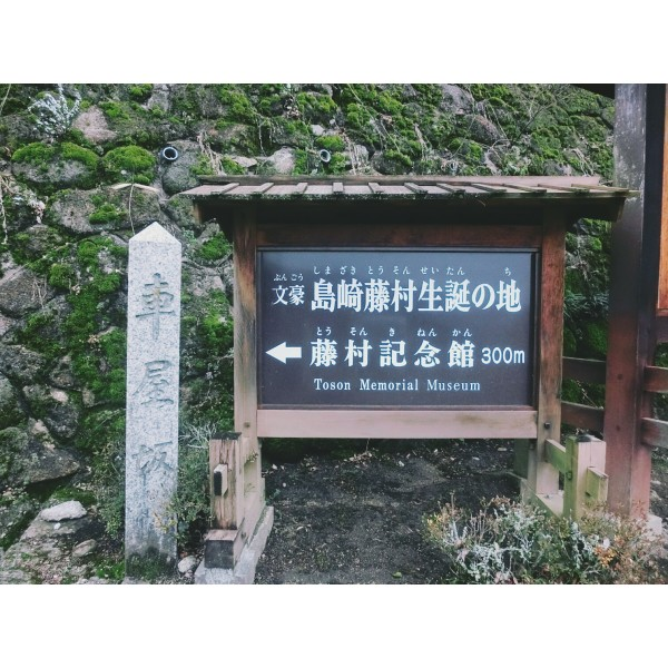 平和公园】平和公园范围敞大,占地万坪,典型的日式庭园建筑、巨型喷水湖泊及小型动物园,广植各种树木及花卉,彷如人间美境。这里也是远观富士山的最佳地点,天气晴朗时,富士山的壮丽景色更可一览无遗。至于园内最为著名的莫过于一座来自印度的舍利子塔,白色的塔身,下面放有金色的佛像,笔直地屹立在平和公园的大广场上。 编辑  附上一张我和妈妈在游乐园门口的照片~   此刻的天空真的超美的~  【富士急乐园】这里拥有世界最大落差79M、总长2045M的过山车FUJIYAMA ,1997年富士急游乐园的过山车以4项世界最高记