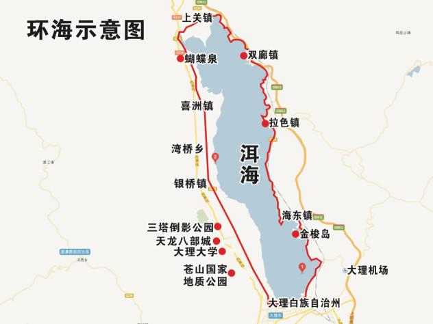 洱海地图手绘版