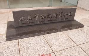 【广岛图片】走进神话国度---日本中国地区。私は私だ!