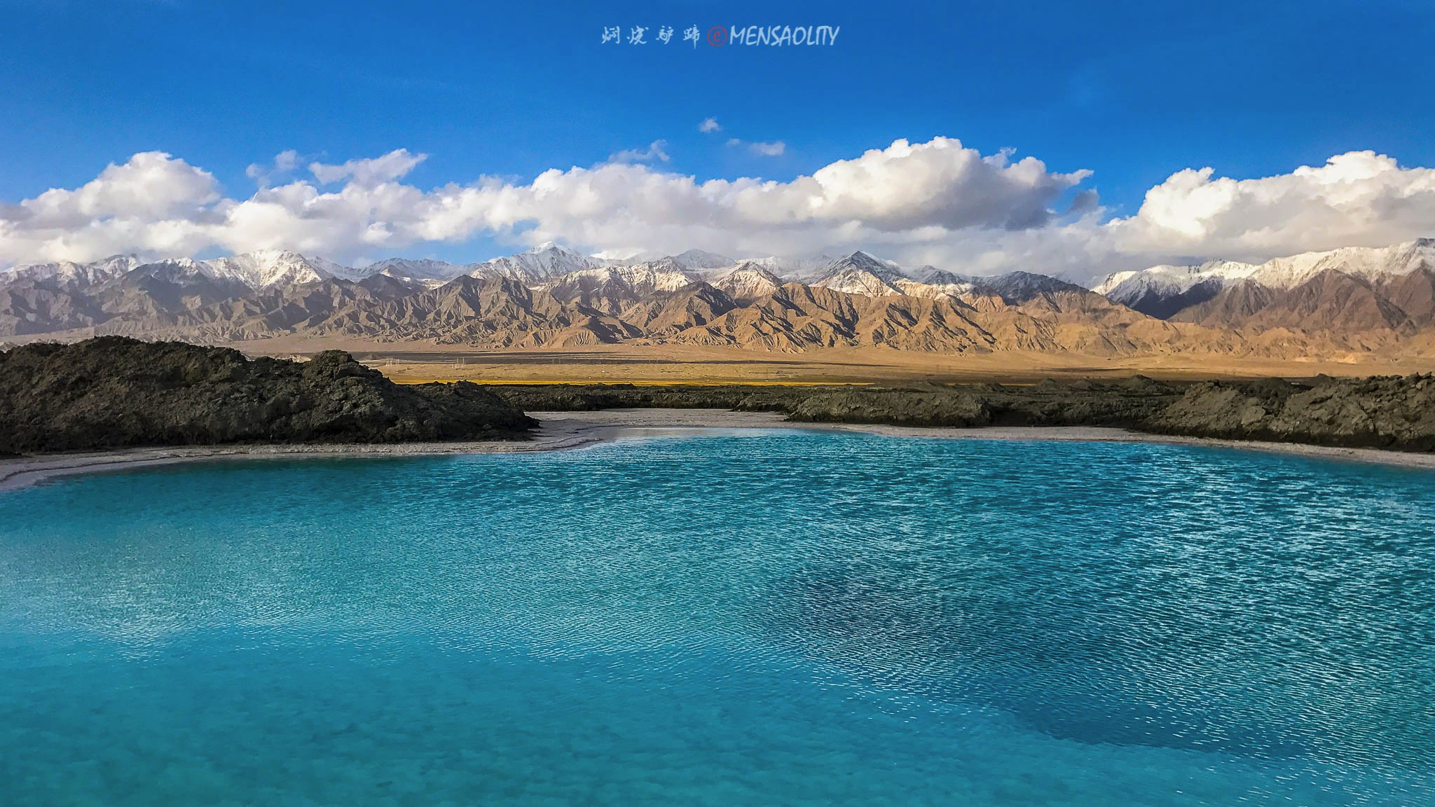地址:青海省海西蒙古族藏族自治州
