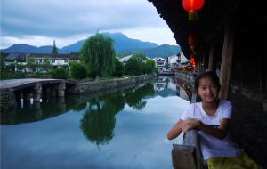 【温州图片】2016.8.14-8.15永嘉(楠溪江)岩头古村