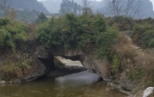【丹寨图片】黔东南瀑布之石桥苗寨·丹寨南皋