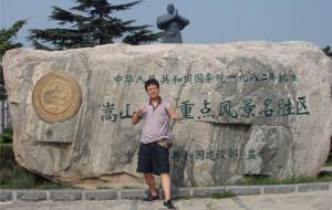 【郑州图片】2012.8.10嵩山少林景区(三皇寨-少林寺)