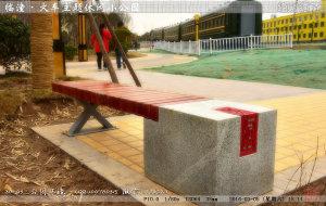 【临潼图片】临潼·火车主题休闲小公园(30图)