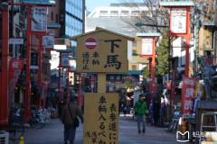 东京+箱根自助游