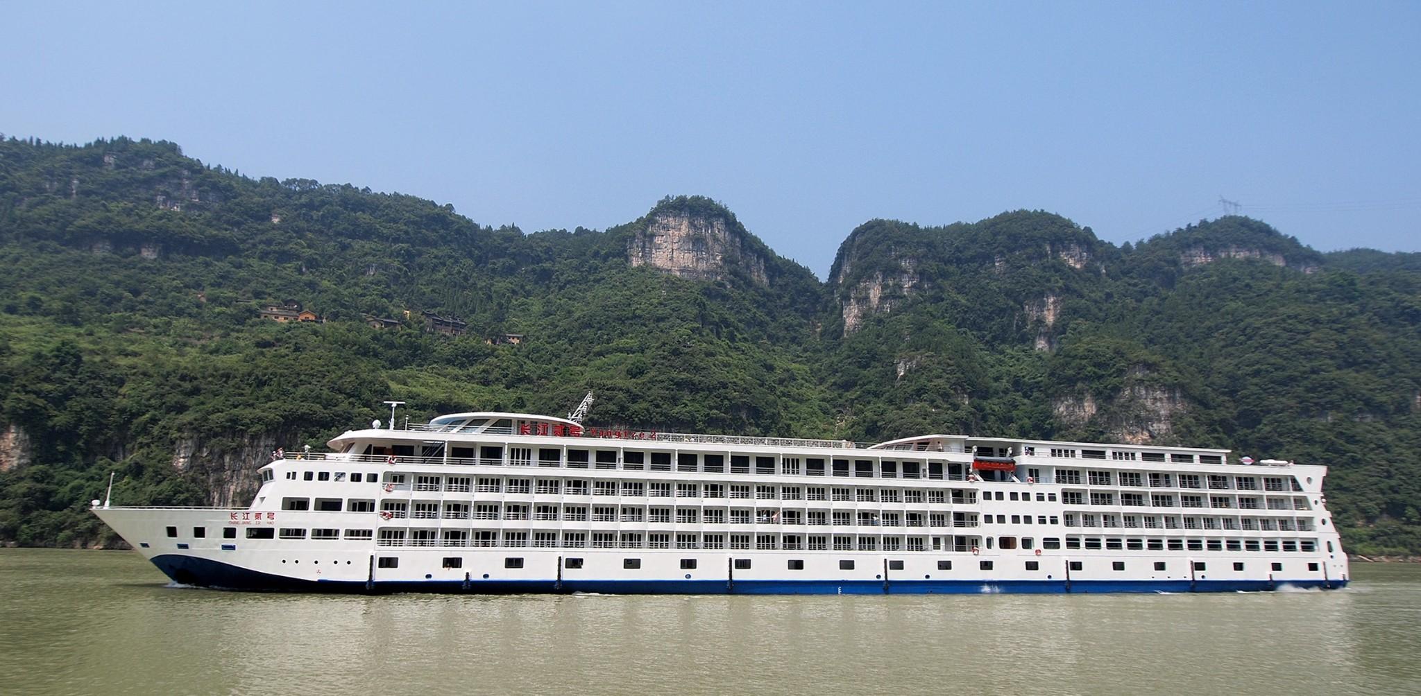Yangtze 2