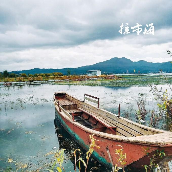 云南/湖边的小船亦是一道风景。