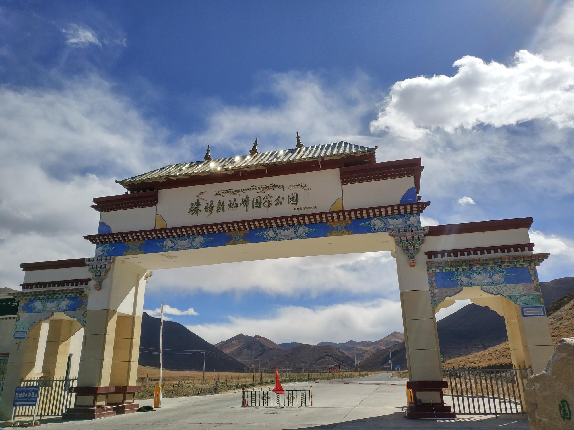 向西藏珠穆朗玛峰进攻——珠穆朗玛峰攻略