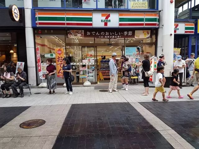 第一次去日本,你不得不知道的实力干货 旅游资讯 第5张
