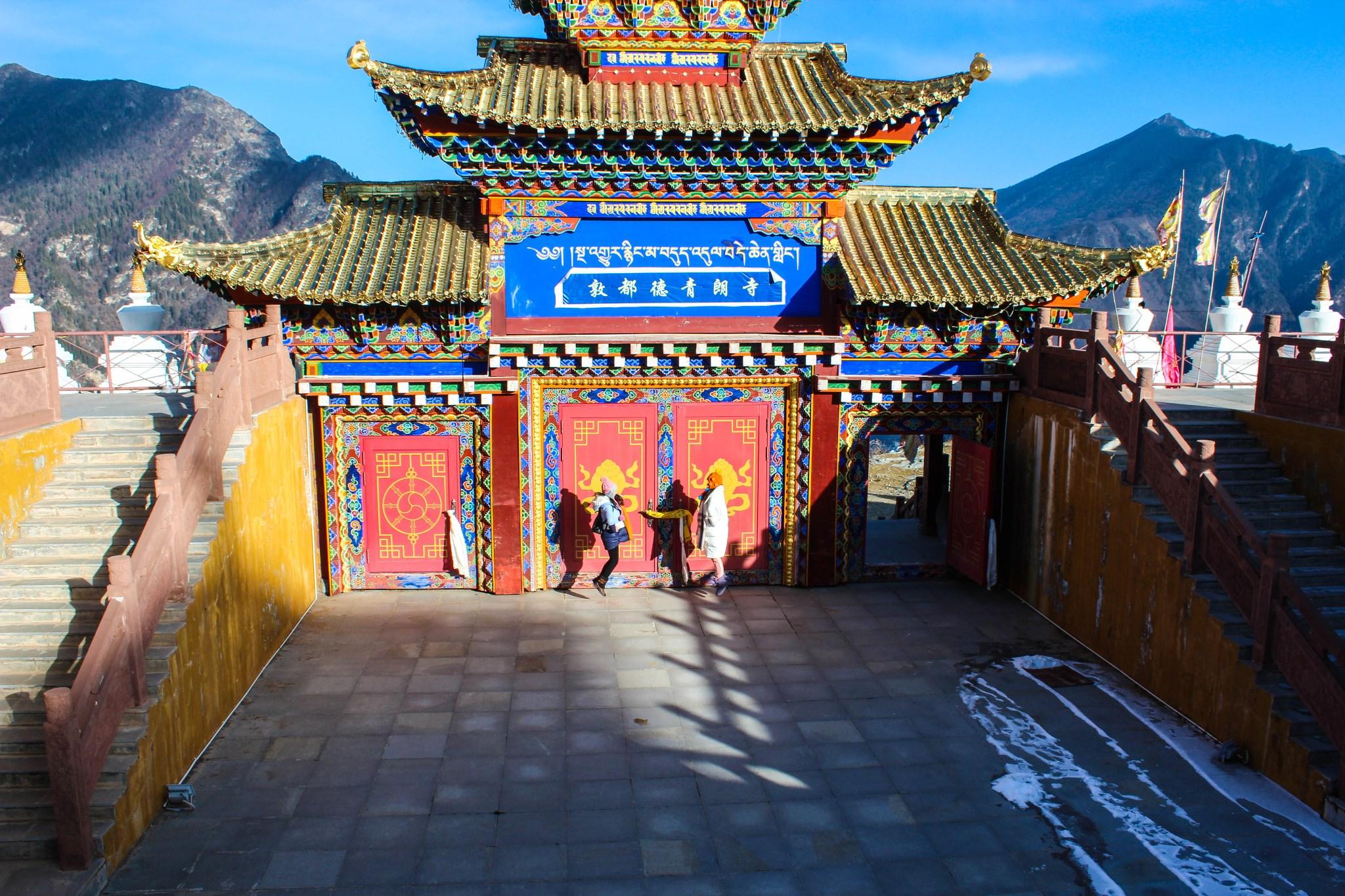 Deqinglang Temple