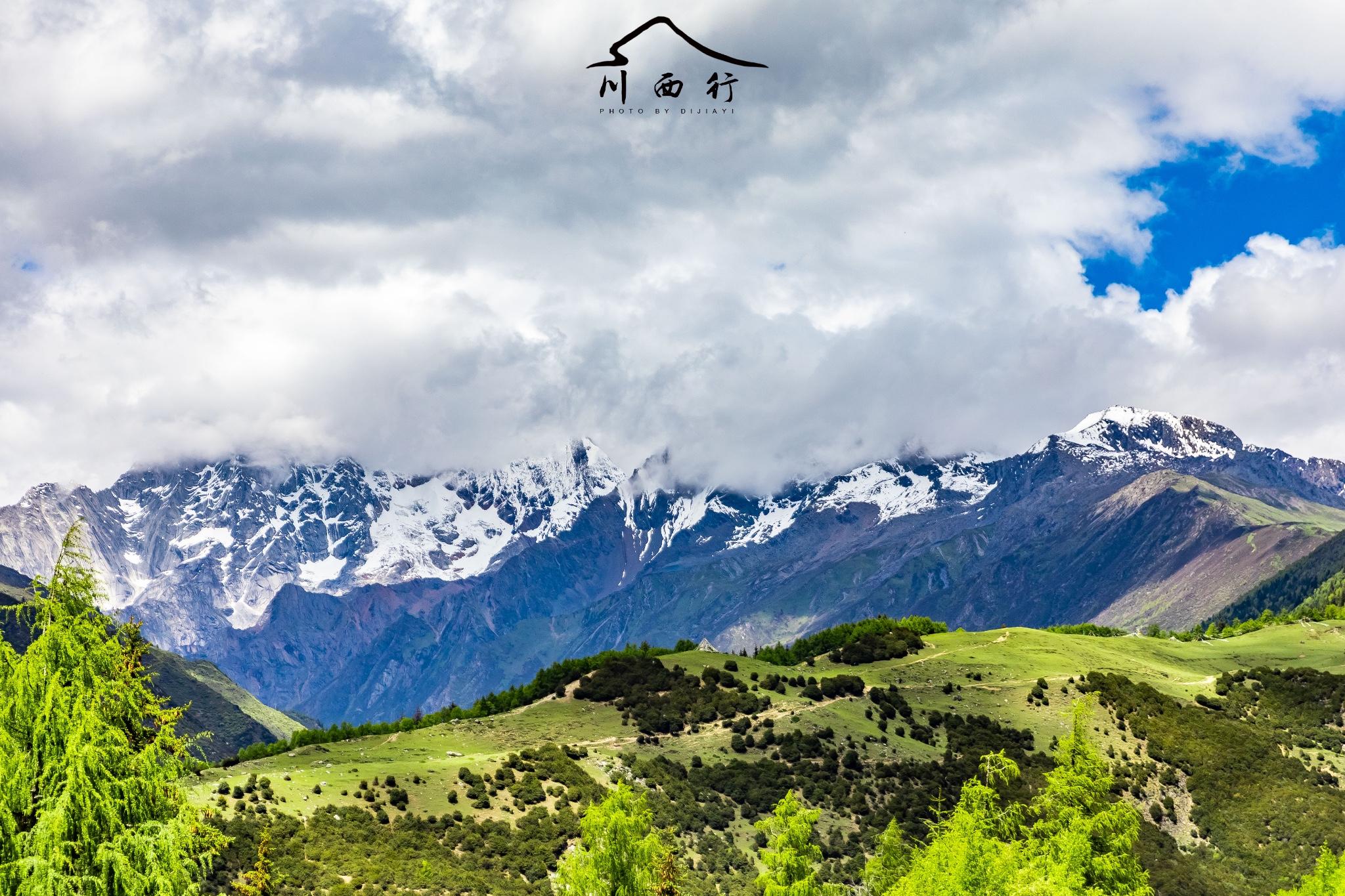 Mount SiGuNiang Tour