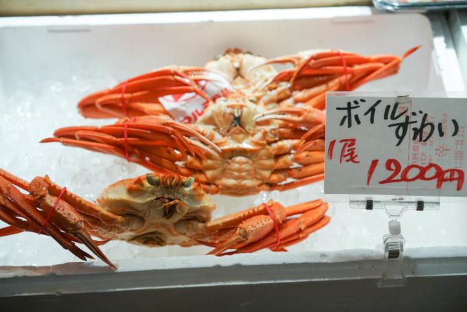 東京·美食物語 21