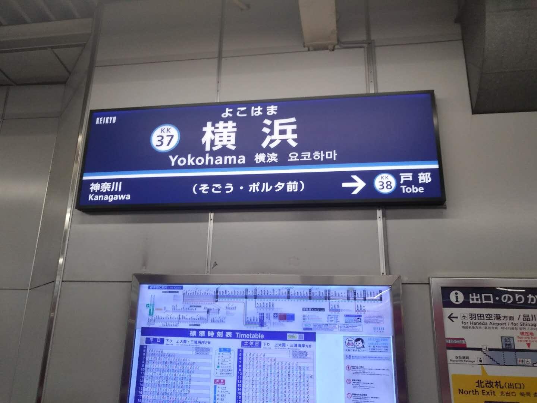Exit 兼 近前 科