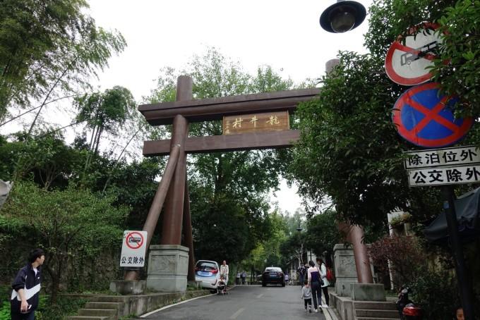 杭州自助遊攻略