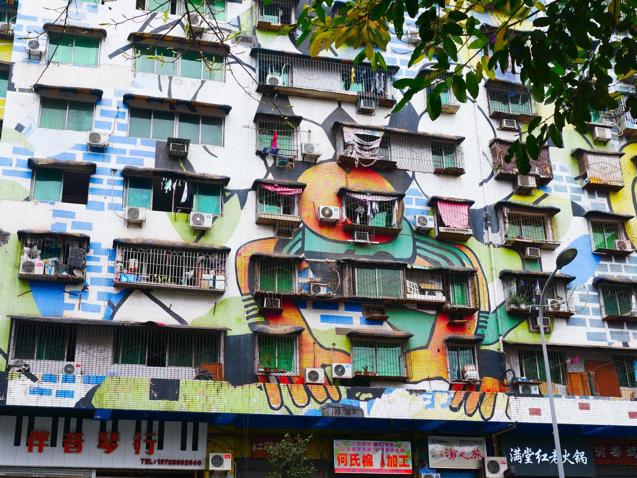 Chongqing Sichuan Academy of Arts HuangJiaoPing Campus