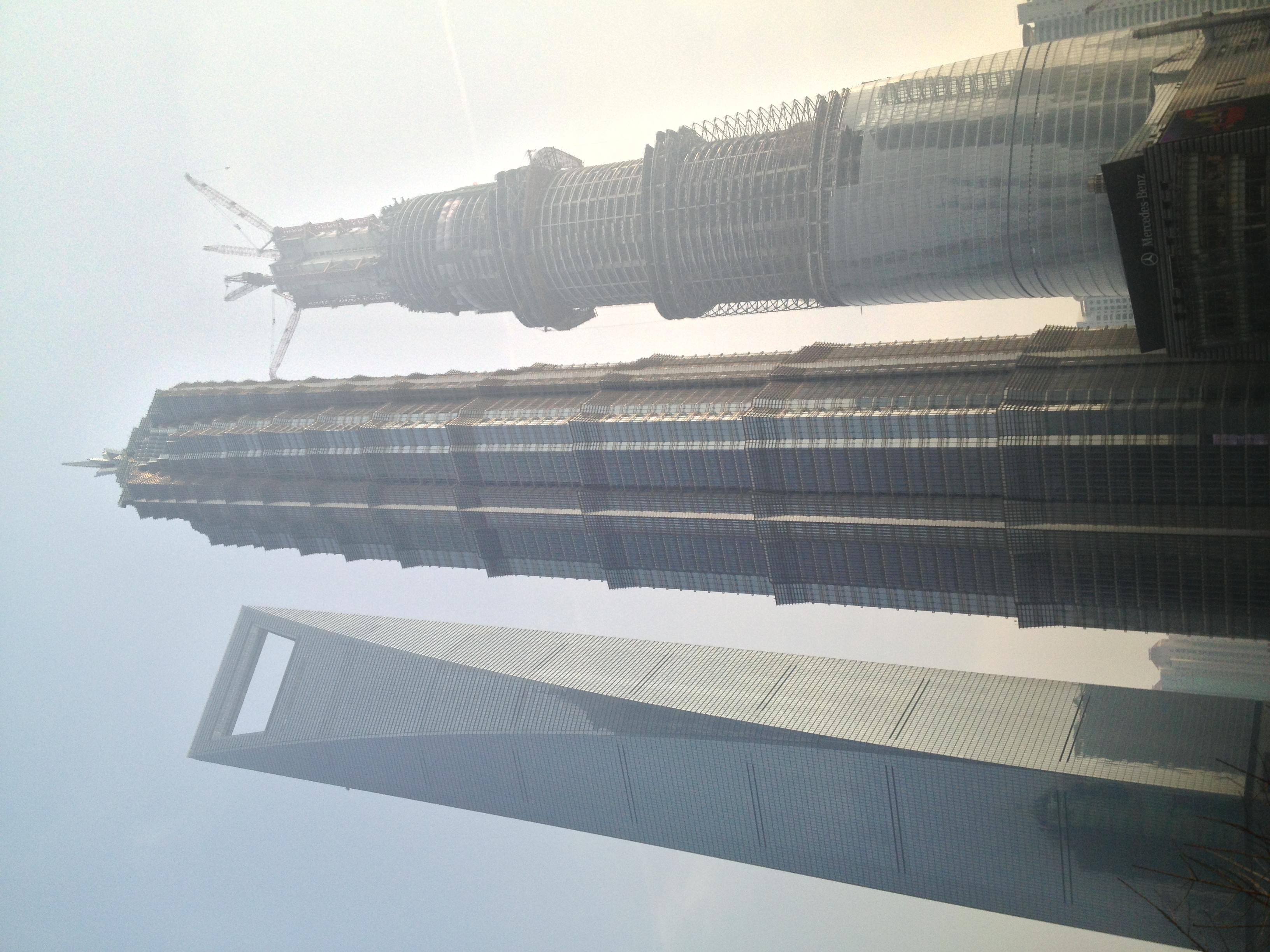 ShangHai Jin Mao Tower