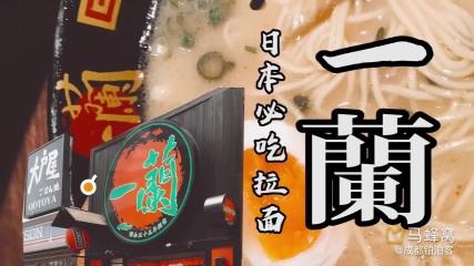 日本美食有哪些_日本美食有哪些好吃的_日本美食有哪些特点