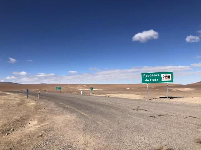 智利自助遊攻略