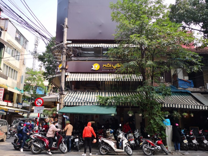 越南自助遊攻略