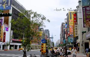 台湾美食-永康街