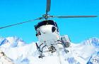 新西兰自由玩法+福克斯冰川直升机观光+徒步探险冰川洞穴一日游
