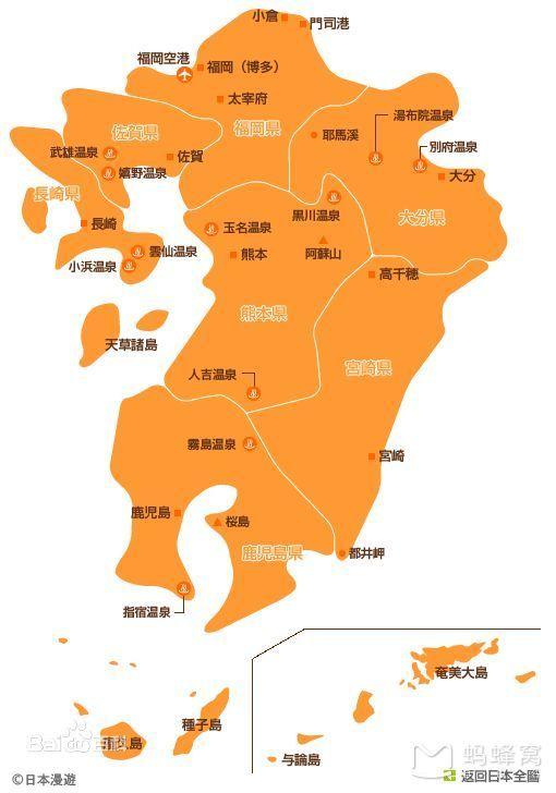 大分县经济总量日本_日本大分县丰后高田市