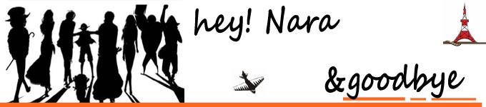 hey!Nara &goodbye  (奈良篇)